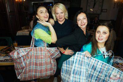 Вечеринка «Ретро FM», 24 августа 2019 - Ресторан «Максимилианс» Екатеринбург - 55