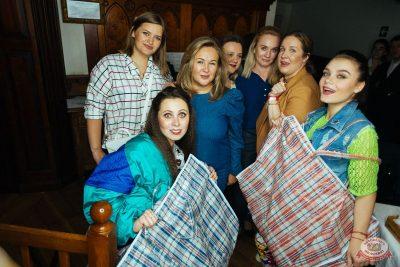 Вечеринка «Ретро FM», 24 августа 2019 - Ресторан «Максимилианс» Екатеринбург - 56