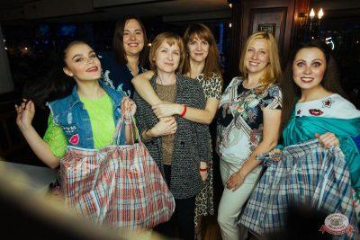 Вечеринка «Ретро FM», 24 августа 2019 - Ресторан «Максимилианс» Екатеринбург - 57
