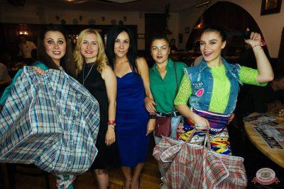 Вечеринка «Ретро FM», 24 августа 2019 - Ресторан «Максимилианс» Екатеринбург - 58