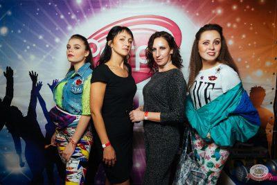 Вечеринка «Ретро FM», 24 августа 2019 - Ресторан «Максимилианс» Екатеринбург - 6