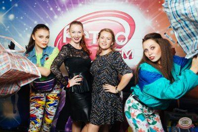 Вечеринка «Ретро FM», 24 августа 2019 - Ресторан «Максимилианс» Екатеринбург - 7