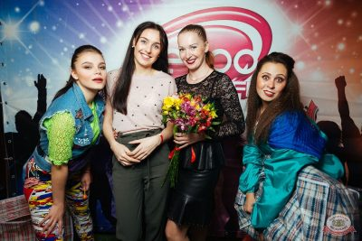 Вечеринка «Ретро FM», 24 августа 2019 - Ресторан «Максимилианс» Екатеринбург - 8