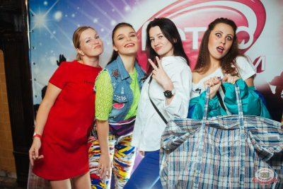 Вечеринка «Ретро FM», 24 августа 2019 - Ресторан «Максимилианс» Екатеринбург - 9