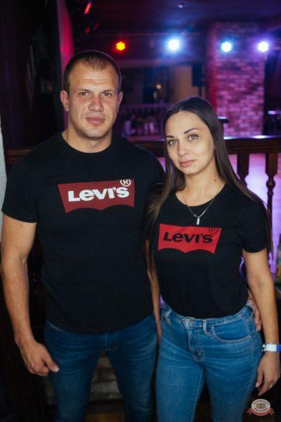 Стендап: Косицын, Каргинов, Складчикова, 27 августа 2019 - Ресторан «Максимилианс» Екатеринбург - 18