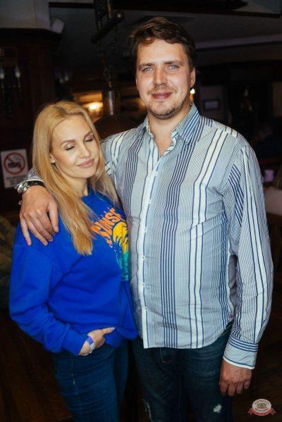 Стендап: Косицын, Каргинов, Складчикова, 27 августа 2019 - Ресторан «Максимилианс» Екатеринбург - 22