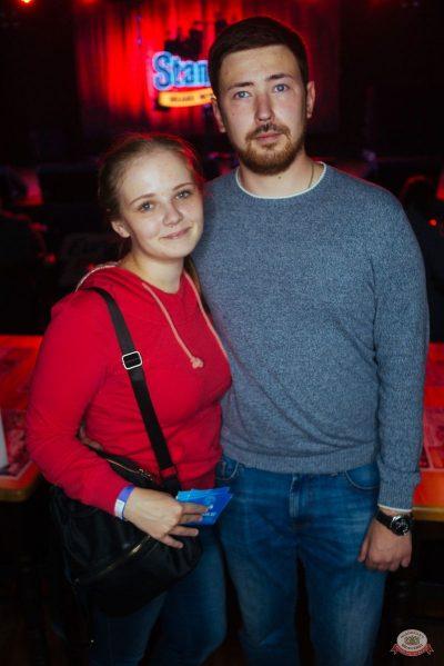 Стендап: Косицын, Каргинов, Складчикова, 27 августа 2019 - Ресторан «Максимилианс» Екатеринбург - 29