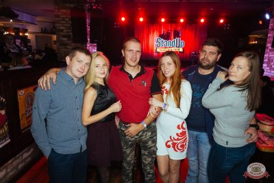 Стендап: Косицын, Каргинов, Складчикова, 27 августа 2019 - Ресторан «Максимилианс» Екатеринбург - 30
