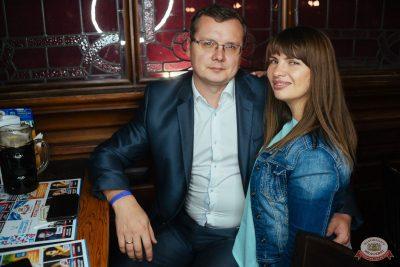 Стендап: Косицын, Каргинов, Складчикова, 27 августа 2019 - Ресторан «Максимилианс» Екатеринбург - 46