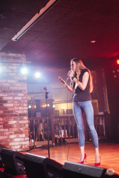 Стендап: Косицын, Каргинов, Складчикова, 27 августа 2019 - Ресторан «Максимилианс» Екатеринбург - 5