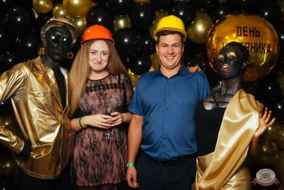 День работника нефтегазовой промышленности, 30 августа 2019 - Ресторан «Максимилианс» Екатеринбург - 2