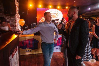 День работника нефтегазовой промышленности, 30 августа 2019 - Ресторан «Максимилианс» Екатеринбург - 25