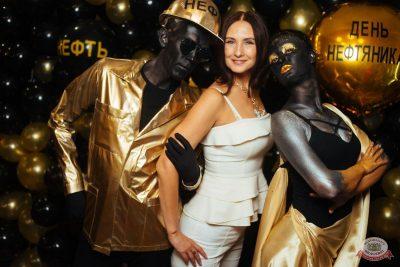 День работника нефтегазовой промышленности, 30 августа 2019 - Ресторан «Максимилианс» Екатеринбург - 5
