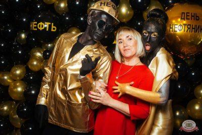 День работника нефтегазовой промышленности, 30 августа 2019 - Ресторан «Максимилианс» Екатеринбург - 6