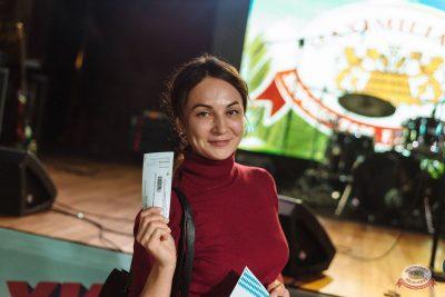 Финал акции «Билеты в лето», 5 сентября 2019 - Ресторан «Максимилианс» Екатеринбург - 11
