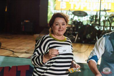 Финал акции «Билеты в лето», 5 сентября 2019 - Ресторан «Максимилианс» Екатеринбург - 12