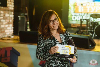 Финал акции «Билеты в лето», 5 сентября 2019 - Ресторан «Максимилианс» Екатеринбург - 14
