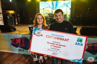 Финал акции «Билеты в лето», 5 сентября 2019 - Ресторан «Максимилианс» Екатеринбург - 15