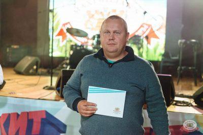 Финал акции «Билеты в лето», 5 сентября 2019 - Ресторан «Максимилианс» Екатеринбург - 2