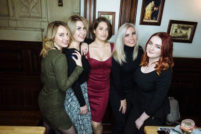 Финал акции «Билеты в лето», 5 сентября 2019 - Ресторан «Максимилианс» Екатеринбург - 20