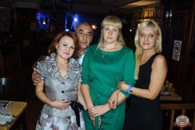 Финал акции «Билеты в лето», 5 сентября 2019 - Ресторан «Максимилианс» Екатеринбург - 21