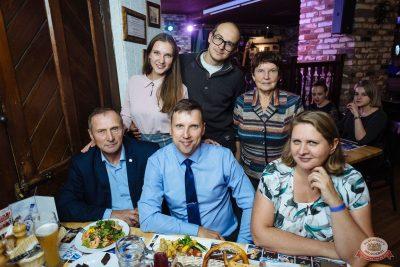 Финал акции «Билеты в лето», 5 сентября 2019 - Ресторан «Максимилианс» Екатеринбург - 27