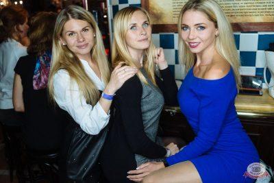 Финал акции «Билеты в лето», 5 сентября 2019 - Ресторан «Максимилианс» Екатеринбург - 29