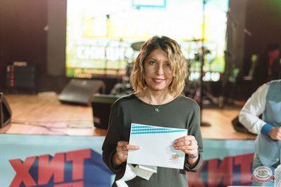 Финал акции «Билеты в лето», 5 сентября 2019 - Ресторан «Максимилианс» Екатеринбург - 3
