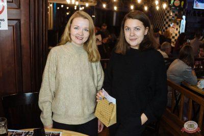 Финал акции «Билеты в лето», 5 сентября 2019 - Ресторан «Максимилианс» Екатеринбург - 30