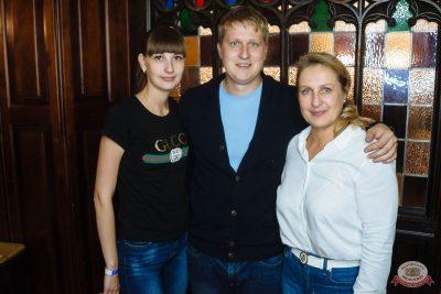 Финал акции «Билеты в лето», 5 сентября 2019 - Ресторан «Максимилианс» Екатеринбург - 31