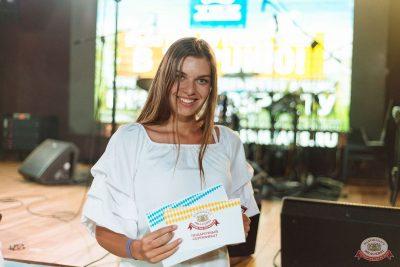 Финал акции «Билеты в лето», 5 сентября 2019 - Ресторан «Максимилианс» Екатеринбург - 4