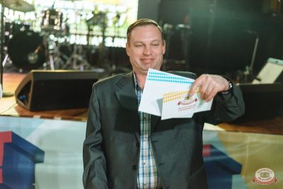 Финал акции «Билеты в лето», 5 сентября 2019 - Ресторан «Максимилианс» Екатеринбург - 5
