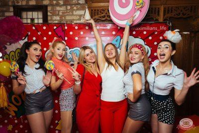«Дыхание ночи»: Pin-up party, 13 сентября 2019 - Ресторан «Максимилианс» Екатеринбург - 1
