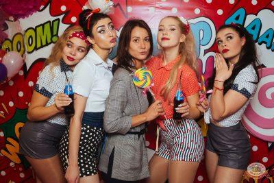 «Дыхание ночи»: Pin-up party, 13 сентября 2019 - Ресторан «Максимилианс» Екатеринбург - 10