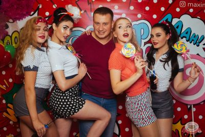 «Дыхание ночи»: Pin-up party, 13 сентября 2019 - Ресторан «Максимилианс» Екатеринбург - 11