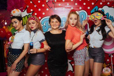 «Дыхание ночи»: Pin-up party, 13 сентября 2019 - Ресторан «Максимилианс» Екатеринбург - 12