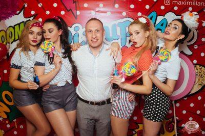 «Дыхание ночи»: Pin-up party, 13 сентября 2019 - Ресторан «Максимилианс» Екатеринбург - 14