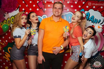 «Дыхание ночи»: Pin-up party, 13 сентября 2019 - Ресторан «Максимилианс» Екатеринбург - 15