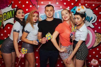 «Дыхание ночи»: Pin-up party, 13 сентября 2019 - Ресторан «Максимилианс» Екатеринбург - 16