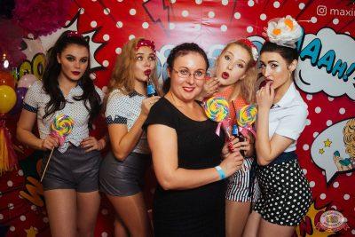 «Дыхание ночи»: Pin-up party, 13 сентября 2019 - Ресторан «Максимилианс» Екатеринбург - 17