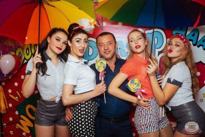 «Дыхание ночи»: Pin-up party, 13 сентября 2019 - Ресторан «Максимилианс» Екатеринбург - 19