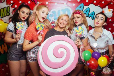 «Дыхание ночи»: Pin-up party, 13 сентября 2019 - Ресторан «Максимилианс» Екатеринбург - 2