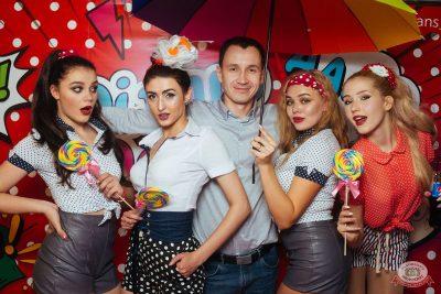 «Дыхание ночи»: Pin-up party, 13 сентября 2019 - Ресторан «Максимилианс» Екатеринбург - 20