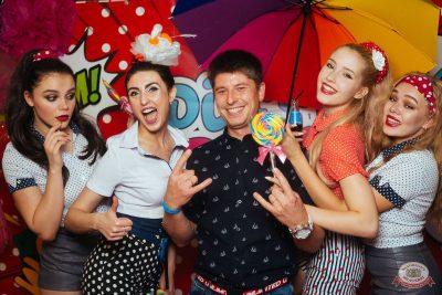 «Дыхание ночи»: Pin-up party, 13 сентября 2019 - Ресторан «Максимилианс» Екатеринбург - 21