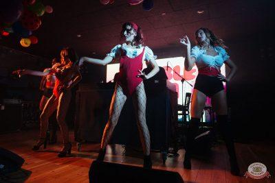 «Дыхание ночи»: Pin-up party, 13 сентября 2019 - Ресторан «Максимилианс» Екатеринбург - 23