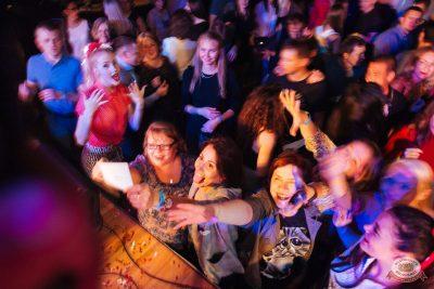 «Дыхание ночи»: Pin-up party, 13 сентября 2019 - Ресторан «Максимилианс» Екатеринбург - 24