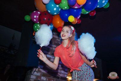 «Дыхание ночи»: Pin-up party, 13 сентября 2019 - Ресторан «Максимилианс» Екатеринбург - 26