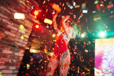 «Дыхание ночи»: Pin-up party, 13 сентября 2019 - Ресторан «Максимилианс» Екатеринбург - 27