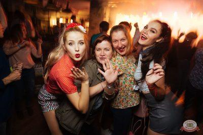 «Дыхание ночи»: Pin-up party, 13 сентября 2019 - Ресторан «Максимилианс» Екатеринбург - 30