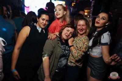 «Дыхание ночи»: Pin-up party, 13 сентября 2019 - Ресторан «Максимилианс» Екатеринбург - 36
